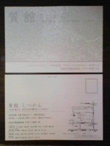 ID. NOTE.-NEC_1106.jpg