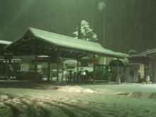 SATOSHI@長野の立ち寄り先-諏訪湖SA090303_1846.JPG