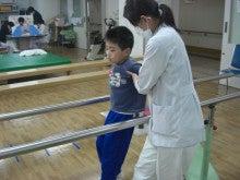 拳闘日記(ペルテス病・闘病日記)/AKIRAの拳に夢を乗せて-平行棒