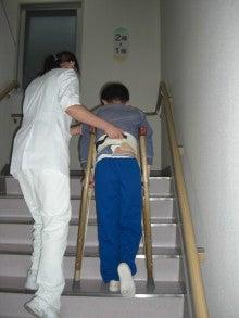 拳闘日記(ペルテス病・闘病日記)/AKIRAの拳に夢を乗せて-階段