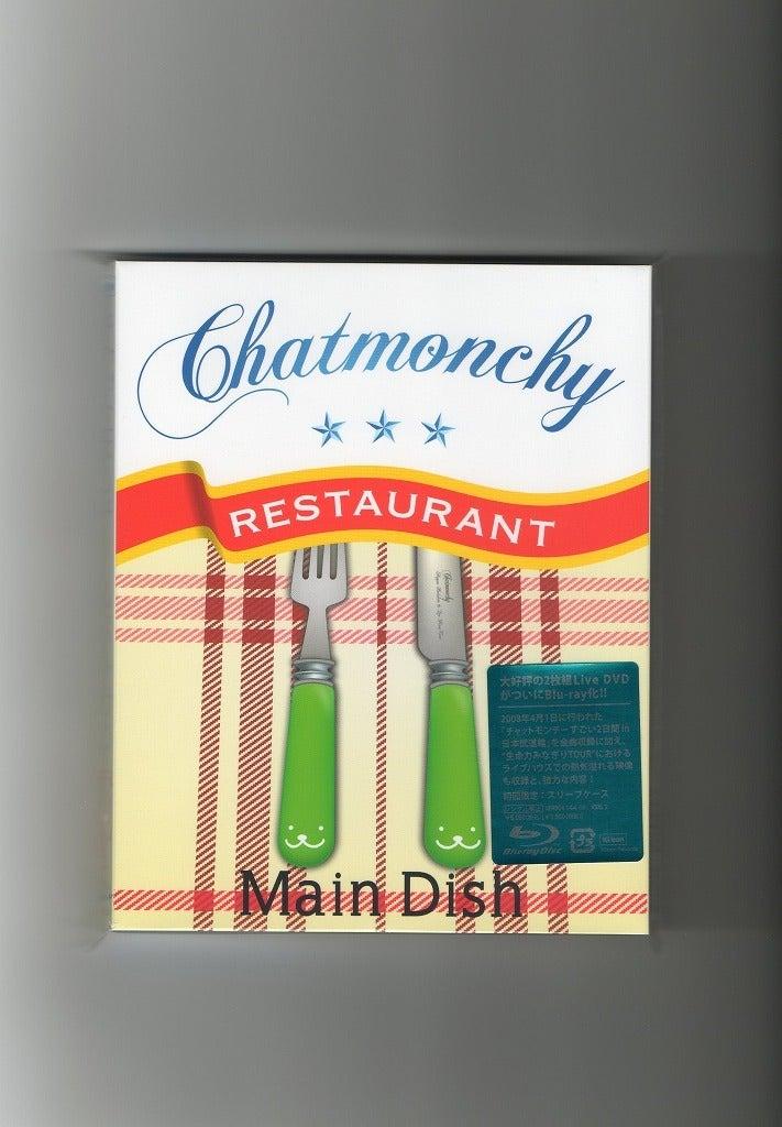 チャットモンチーレストラン メ...
