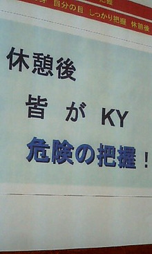 tatsuhicoさんのブログ-090302_1459~0001.jpg