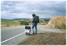 歩き人ふみとあゆみの徒歩世界旅行 日本・台湾編-カートを引っ張る