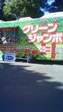 浜田伊織のブログ-NEC_0044.jpg