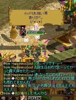 Dの冒険-誕生日