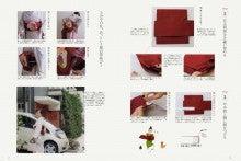 Kimono生活 店主雑記-つけ帯
