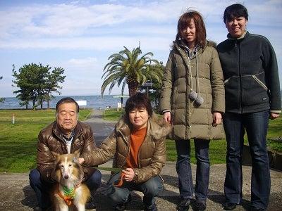 ペットと泊まれる宿 しぶごえ館山弐号館スタッフブログ-ターボくん