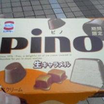Pino生キャラメル