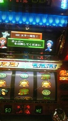 ヘタレリーマンの、目指せ年間プラ収支!(`・ω・´)-3/7-1
