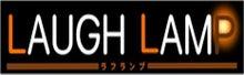 LAUGH LAMP BLOG-LAUGH