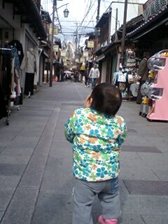 happy moments from Kyoto