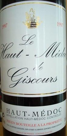 個人的ワインのブログ-Le Haut Medoc de Giscours 1997