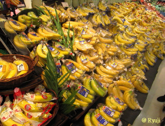 ∞最前線 通信-バナナ