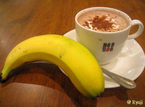 ∞最前線 通信-バナナ&コーヒー