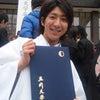 2009/03/08卒業式の画像