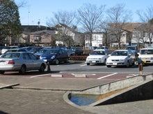 机上都市第三公園-駐車場