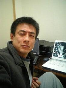 ヒェ〜イッ!! m(__)m | 山口太郎...