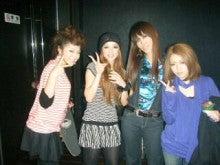 CHiE from Foxxi misQオフィシャルブログ「CHiE's Diary」by Ameba-BLOG549100100010001.JPG