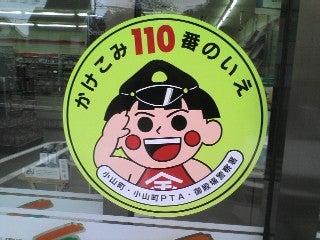 スーパーB級コレクション伝説-kintaro