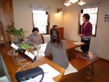 ミセスサロンのブログ-2月13日