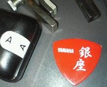 浜田伊織のブログ-200812070126000.jpg