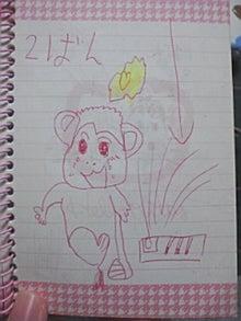 伝説every day-090312_1951~01.jpg