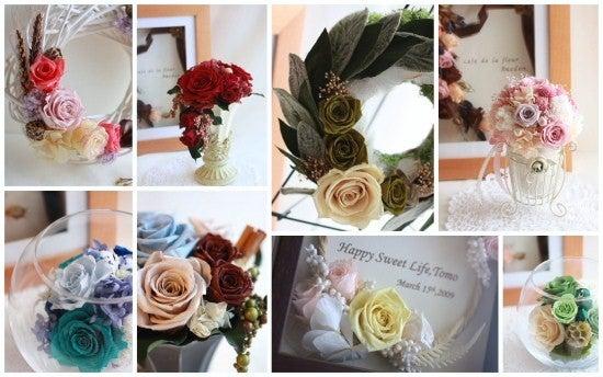 プリザーブドフラワー cafe de la fleur Amedeo(フラワーカフェ アメデオ)のブログ/花とcafeとネコたちと・・・・-FCA