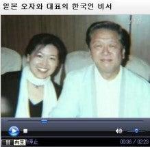韓国の代理政党民主党