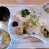 京都から・・・『TO-FU CAFE FUJINO』の画像