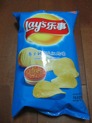 のほほん日記 in 大阪-中国土産・ポテトチップス