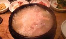 入山法子のオフィシャルブログ 『のりんご飴』 Powered by アメブロ-Image1336.jpg