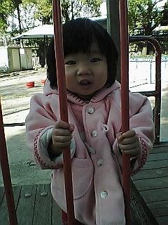 みこちん日記-みこちん、公園で遊ぶ