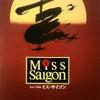 ミスサイゴンの画像