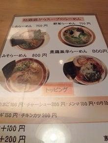 静岡おいしいもん!!! 三島グルメツアー-195.menu