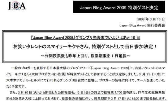 キヨミのガーデニングブログ