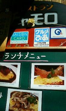 aco.さんのブログ-200903171235000.jpg