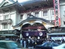 倉本康子 オフィシャルブログ 『Yakko』 Powered by アメブロ-2009031716100000.jpg