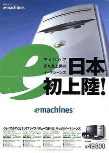 お宝広告館 【まれにみるみれにあむ】-N1840日本初上陸
