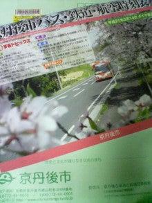 Passage ☆ My Railway Note