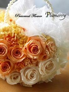 Plumerry(プルメリー)プリザーブドフラワースクール (千葉・浦安校)