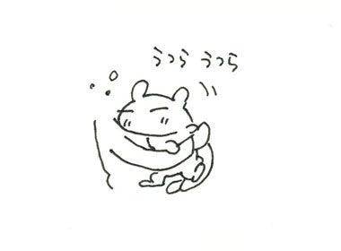 ■トイプードル・シャオロンのまんが日記