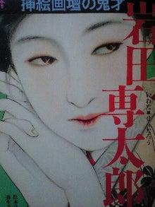月灯りの舞-専太郎 表紙