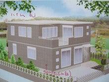 マイホーム建築記-haim bj gaikan