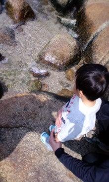 HAPPY MIYAMA LIFE masa+tomo+tao日記-19