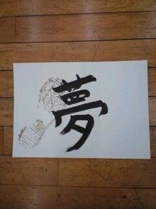 ドランクドラゴン鈴木拓ブログ「相方に捨てられるその前に・・・」by Ameba-CA3A0062-0001.jpg