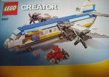 LEGOルク