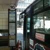京王バスの画像