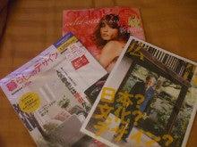 香港での日記帳-海外でくらしてみれば-magazin