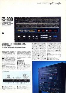 お宝広告館 【まれにみるみれにあむ】-EX-800