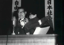 浅沼稲次郎暗殺事件 | 羊児。の...